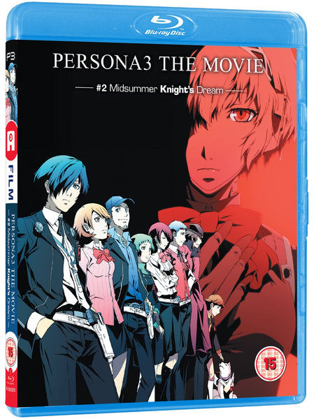 Persona 3: Movie #2 - Blu-ray