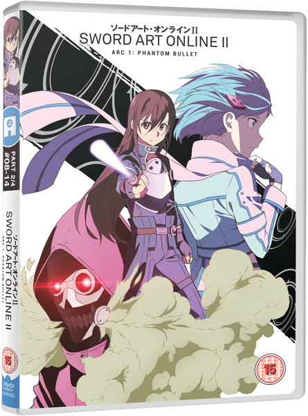 Sword Art Online II: Part 2 - DVD