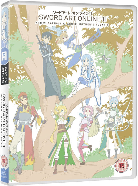 Sword Art Online II: Part 3 - DVD