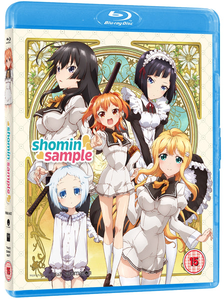 Shomin Sample - Blu-ray