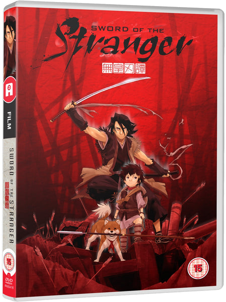 Sword of the Stranger - DVD