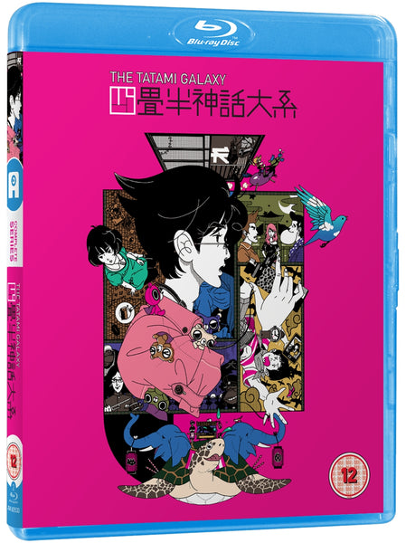 The Tatami Galaxy - Blu-ray