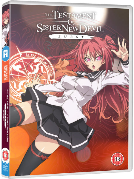 Testament of Sister New Devil BURST (Season 2) - DVD