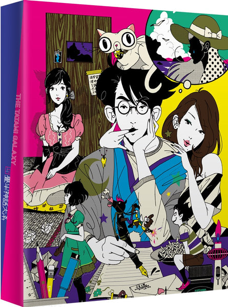 Tatami Galaxy - Blu-ray Collector's Edition