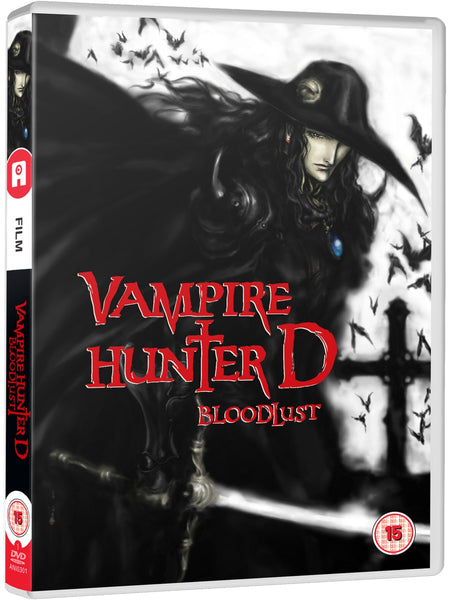 Vampire Hunter D: Bloodlust - DVD