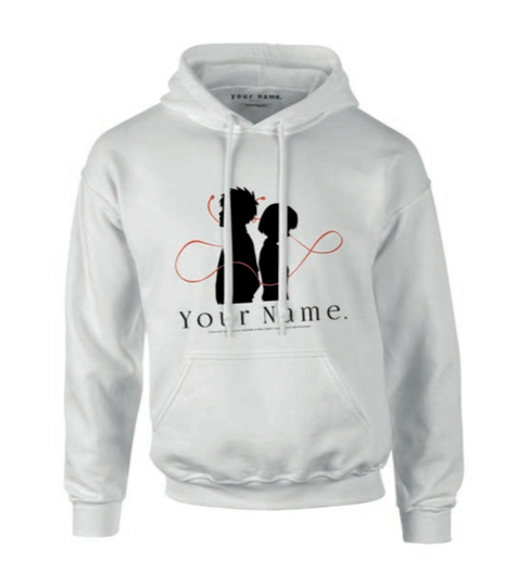 Your Name - Logo Hoodie