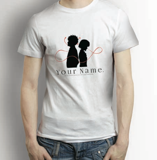 Your Name - Logo T-Shirt