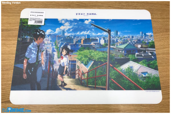 Your Name - Placemats