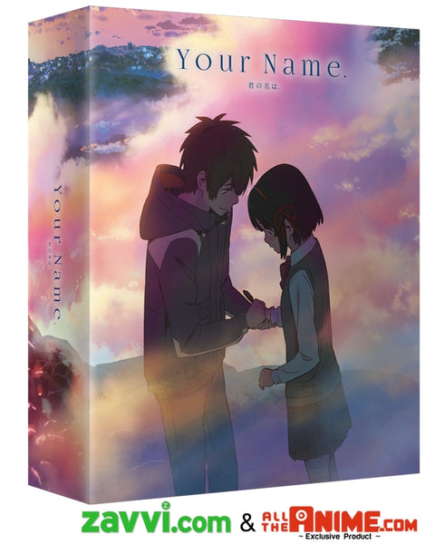 Your Name - Blu-ray/DVD Deluxe Edition
