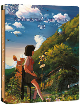Children Who Chase Lost Voices - Blu-ray+CD Steelbook Collector's Edition