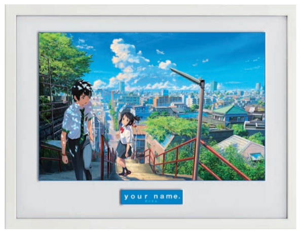 Your Name - Poster (framed)