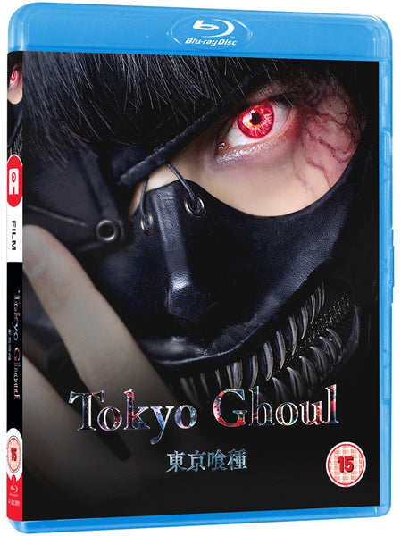 Tokyo Ghoul (live-action) - Blu-ray