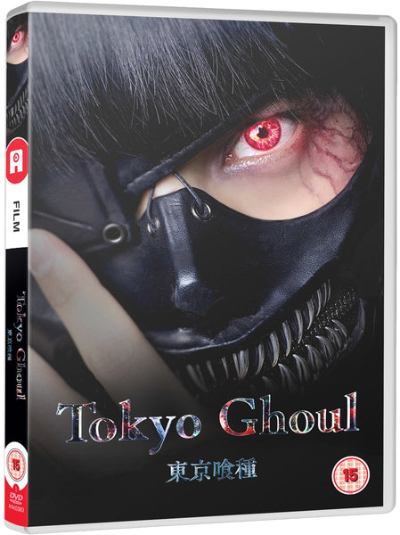 Tokyo Ghoul (live-action) - DVD