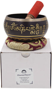 Tibetan Meditation Om Mani Padme Hum Peace Singing Bowl With Mallet (Large, Purple) - DharmaObjects