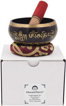 Load image into Gallery viewer, Medium Tibetan Meditation Om Mani Padme Hum Peace Singing Bowl With Mallet - DharmaObjects