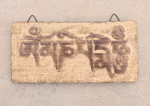 Tibetan Hand Carved Wooden Om Mani Padme Hum Mantra Plaque Wall Decoration