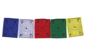 Tibetan Buddhist Prayer Flags Indoor Outdoor Wind Horse Prayer Flags - Pack of 25 Flags