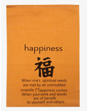 Load image into Gallery viewer, All Natural Handmade Tibetan Style Affirmation Flags - Peace, Happiness, Courage, Love, Tranquility, Wisdom