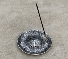 Load image into Gallery viewer, Premium Tibetan Plate Incense Burner Holder Made from Recycled Aluminum 3 in 1.