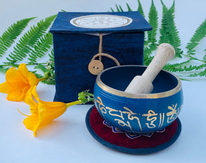 Tibetan OM Mani Singing Bowl Complete Set ~ With Mallet, Mat Cushion & Gift Box ~ For Meditation, Chakra Healing, Prayer, Yoga
