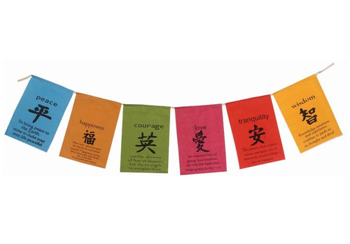 All Natural Handmade Tibetan Style Affirmation Flags - Peace, Happiness, Courage, Love, Tranquility, Wisdom