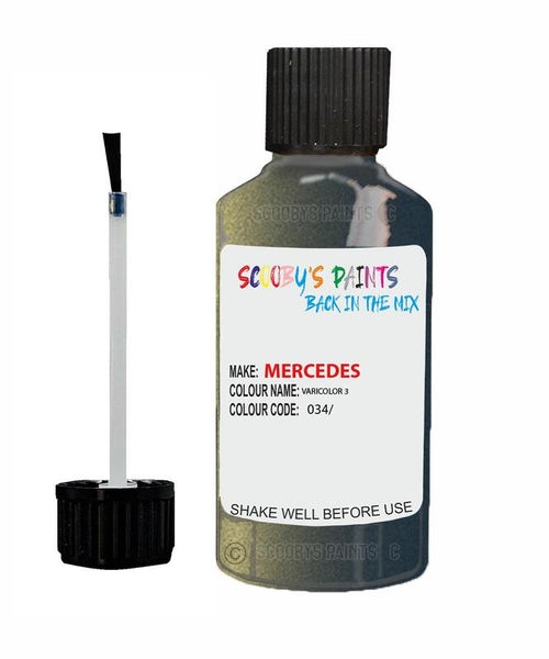Mercedes S-Class Varicolor 3 Code 34034/ Touch Up paint