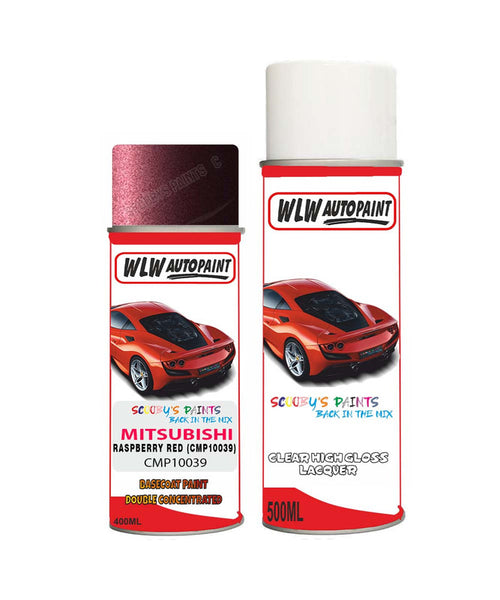 mitsubishi i miev raspberry red cmp10039 car aerosol spray paint and lacquer 2008 2014Body repair basecoat dent colour