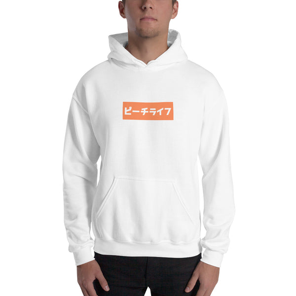 PeachyLife (Japanese Font) Hoodie