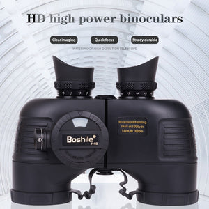 Military Nautical Binoculars 7X50 HD High Power Compass Telescope Waterproof Low Light Bight Vision Outdoor Hunting Binoculars - Common Panda