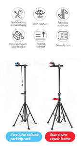 Adjustable Bicycle Repair Stand Foldable Telescopic Vertical Professional Bike Rack Bicycle Repair Tools Quick Release Rack - Common Panda