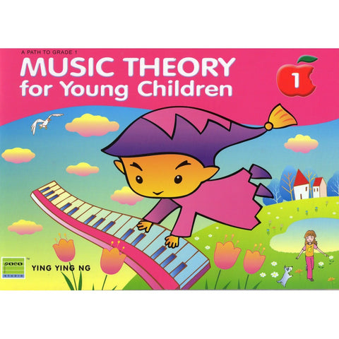 Music Theory for Young Children Book 1 (2nd Edition)
