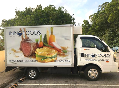 innofoods delivery hk
