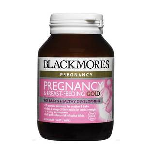 BLACKMORES PREGNANCY & BREAST-FEEDING GOLD 60 CAPS