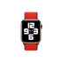 products/cellfather-straps-copy-of-new-2020-edition-nylon-straps-for-apple-watch-38-40mm-product-red-20044202934431.jpg