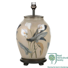 RHS Arum Lilly Medium Glass Table Lamp - ID 9831