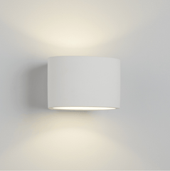 Brockley Oval White Plaster Paintable Wall Light - ID 4986