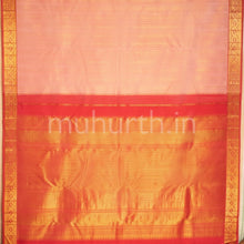 Load image into Gallery viewer, Kanjivaram Pink Silk Saree With Red