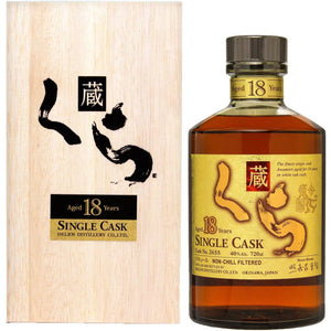 Kura 18 Years Single Cask Japanese Whisky 720mL - Uptown Liquor