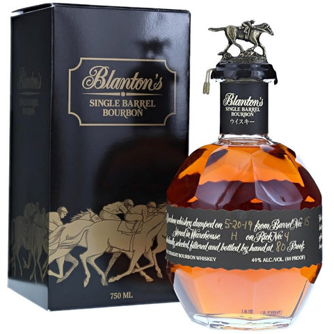Blanton's Black Label Single Barrel Bourbon 750mL - Uptown Liquor