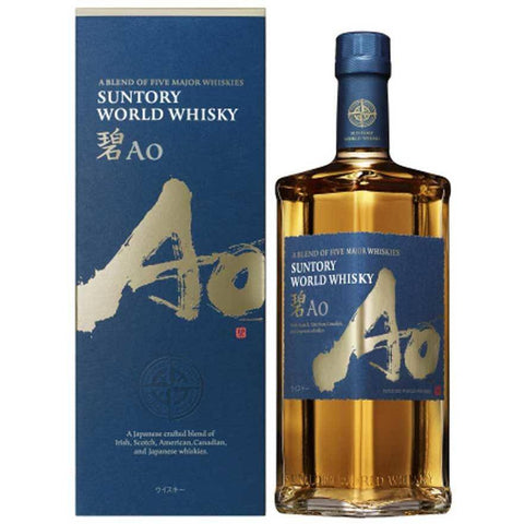 Suntory World Whisky AO 700mL