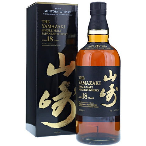 Yamazaki 18 Years Old Japanese Whisky 700mL - Uptown Liquor