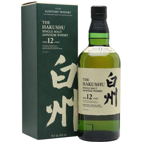 Hakushu 12 Years Japanese Whisky 700mL - Uptown Liquor
