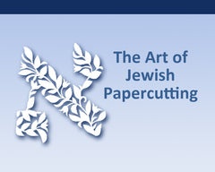 the art of jewish papercutting hebrica jewish papercut art