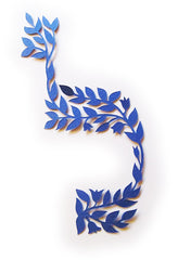 hebrew letter lamed hebrica jewish papercut art