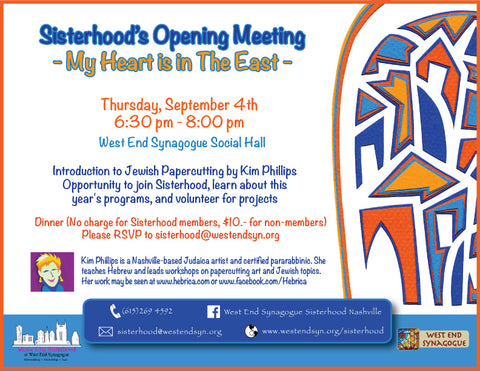West End Synagogue Sisterhood Meeting Kim Phillips Hebrica Jewish Papercut Art