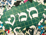 what does mamash mean in jewish papercut art by hebrica