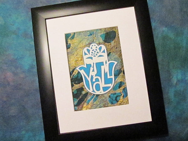 Chai Y'all Hamsa- Jewish Papercut Art