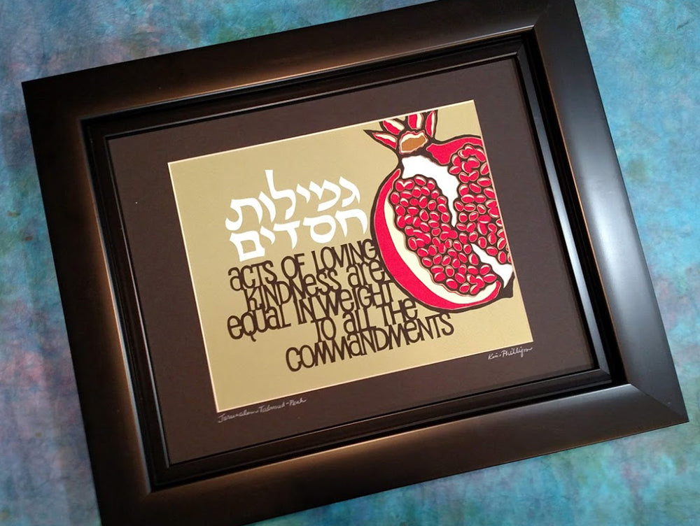 Acts of Lovingkindness - Jewish Paper Cut Art