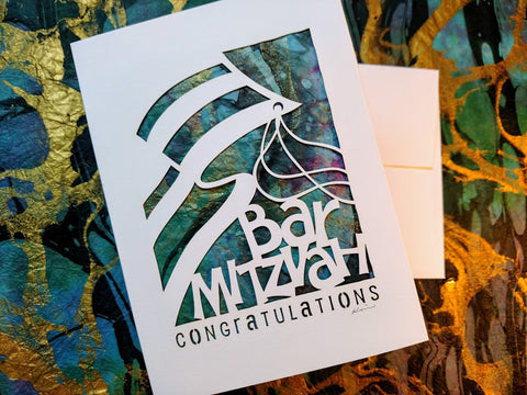 Bar Mitzvah Card - Jewish Greeting Card - Jewish Papercut Art