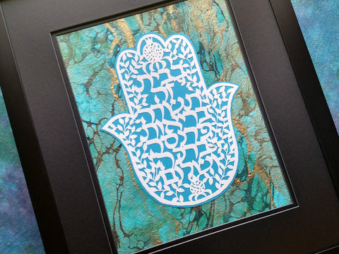 House Blessing Hamsa Hebrew - Jewish Paper Cut Art